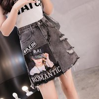 Skirts Summer Gray Short Skirt 2021 Women High Waist Print Hole Jean Korea Fashion Saias Faldas Female
