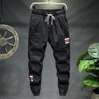Jeans para hombre 10xl 9xl 8xl Tamaño de gran tamaño Pantalones de tobillo azul Negro gris plus harem Elástico Elástico Pies delgado Pantalones de rayas
