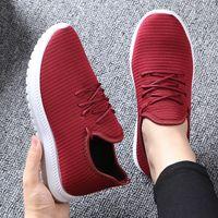 Yürüyüş Ayakkabıları Bayan Eski Pekin Bez Ayakkabı Erkek Mens Mensed Ve Yaşlı Ayakkabı Eski Yumuşak Alt Hafif Rahat Anneler Faktörü için