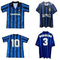 Ретро 91 97 Atalanta Fileppo Inzaghi Bergamasca Soccer Jersey Bonacina Sgro Morfeo Футбол футбол Bortunato Caniggia Stromberg Paulino
