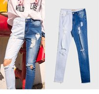 New Spring Summer Wash Bleaching Spliced Female Ripped Jeans for Women Pants High Waist Jeans Ladies Skinny Jean Woman Mom Pant