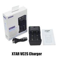 أصيلة XTAR VC2S شاحن بطارية البطارية inteligent وزارة الدفاع المزدوج مع شاشة LCD لعام 18350 18550 18650 16650 بطاريات ليثيوم أيون USB شحن 100٪ حقيقية