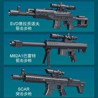 Boy toy mini small hand can fire soft bullet sniper gun children's puzzle Desert Eagle Bartley