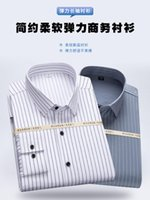 Men's Dress Shirts Clothing Shirt Long No-press Business Casual Button-down Oversized Striped Wedding Party
