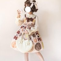 Sweet Lolita Dress For Girls Soft Japanese Kawaii Style Cute Women Outfits Tea Party Casual Dresses