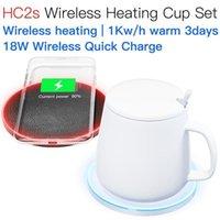 Jakcom HC2S كأس التدفئة اللاسلكية مجموعة منتج جديد من أجهزة الشحن اللاسلكي كما Melvin Gordon Fantasy Caregador S20 Plus