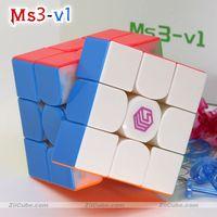 Magic Cube MS3 V1 3x3x3 المغناطيسي لاصق سرعة المهنية الألغاز 3 * 3 ms 3x3 حقيبة المغناطيس كهدية ألعاب تعليمية تويست