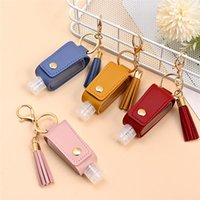 Keychains Tassel Keychain For Car Accessories PU Leather Keyring Women Multicolor With Bottle Fashion Jewelry Wholesale 2021