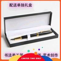 Livre cotovelo metal pincelada conjunto de iridium estudante caneta afiada caligrafia pintura presente de negócio 209fp