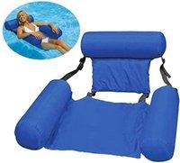 여름 풍선 수영 플로팅 의자 수영장 좌석 접이식 물 침대 라운지 의자 비치 스포츠 Lounger 수레 튜브