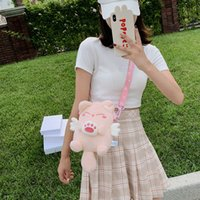 Cartoon Cat Plush Shoulder Bag Women 2021 Girl Cute Messenger Personalized Mobile Phone Girl's Gift