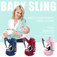 Carriers, Slings & Backpacks #50 Baby Carrier Cushion Multifunctional Born Sling Wrap Versatile Backpack Front Back 0-36m Care