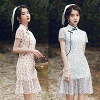 Girls Ethnic Clothin Traditional Lace Women Dress Improved Retro Floral Cheongsams Wedding Party Dresses Summer 2021 Cheongsam Qipao Chinese