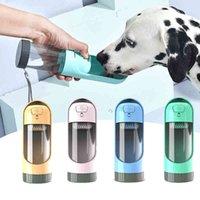Портативная бутылка воды для домашних животных, 300 мл малую, средняя и большая собака, питьевая машина, кошка и питьевая машина, внешняя бутылка