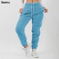 Umeko Sonbahar Kış Faux Polar Kürk Jogger Pantolon Kadın Katı Renk Kuzu Yün Sweatpants Bayanlar Kadife Pantolon Gevşek Sıcak Pantolon