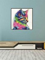 DIY 5D Diamond Painting Colorful Cat Rhinestone Embroidery Cross Stitch Arts Craft Wall Decor 12*12 inch KDJK2106