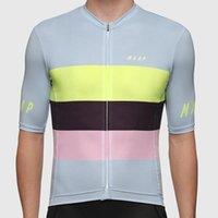 Chaquetas de carreras 2021 maap verano ciclismo jersey hombres manga corta camisa de bicicleta MTB Tops Ropa Hombre