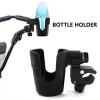Kinderwagen Teile Zubehör 360 Einstellbare Multifunktionsbecherhalter Baby Rollstuhlfahrrad Motorrad Universal Getränke Rack