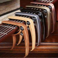 سبائك الألومنيوم الغيتار المعادن كابو تغيير سريع المشبك مفتاح الصوت الكلاسيكي لضبط لهجة