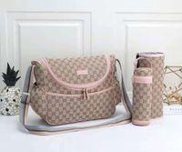 Пежалка сумка розовая мама сумки мода дизайнерская пеленка сумочка для новорожденных детские малыши маленький мальчик девушка туалет