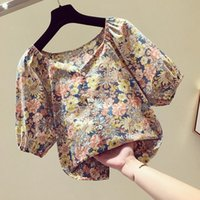 Women's Blouses & Shirts Sweet Style Floral Women Summer 2021 V-Neck Lantern Sleeved Elegant Office Lady All Match Outwear Tops