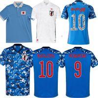 2021 22 Japonya 100. Yıldönümü Futbol Formaları Özel Ev Uzakta 100. Yıl Shoya Shibasaki 20 21 Eve Uzaktan Mens Minamino Futbol Gömlek