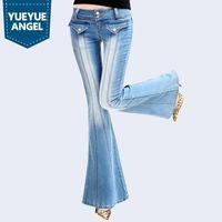 Jeans Mujeres Otoño Cuerno Gran Cuerno Femenino High Grado Super Bell Bottom Woman Fashion Flowered Denim Pantalones Lavados Roupas Feminina