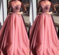 Sexy Tulle rosa A-Line Prom Dresses Sheer High Neck Applique Pizzo Vestito da sera Formale Party Second Abiti da reception