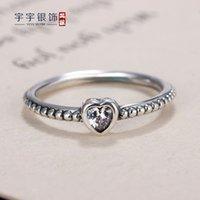 Toptan 925 Gümüş Kalp Yüzük Fit Pandora CZ Yıldönümü Takı Kadınlar Için Noel Hediyesi Vri9y Ojuqf 764 Q2