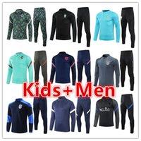 Mens + Bambini Tracksuits 2021 Inghilterra Paesi Bassi Portogallo Nigeria Germania Brasile Italia Football Training Suit Suit Soccer Tracksuit Kit Giacca Jogging Set