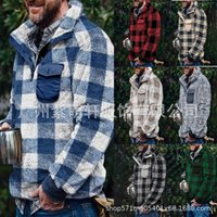 Men's Jackets Plaid Plush Jacket Mens Fall Winter Turn-down Collar Pullover Rib Sleeve Plus Size Loose Clothing Lugentolo