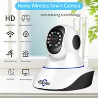 1536P 1080P IP Camera WIFI Wireless Smart Home Security Cameras Surveillance 2-Way Audio CCTV Pet 720P Baby Monitor