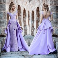 Lavender Lace Mermaid Evening Pageant Dresses 2021 with Overskirt Train Sexy Backless Trumpet Plus Size Prom Formal Party Gown