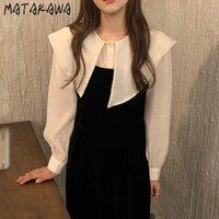 Robes décontractées Matakawa Couture Fake Two-Piece Femme's Robe Corée chic élégant Grand revers Femme Robe Taille Lanterne Sleeve Velvet Vestidos