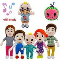 15-33cm Cocomelón juguetes de felpa con música de dibujos animados serie de televisión Familia JJ hermana hermano mamá y papá juguete DALL DALT NIÑOS Regalo Relleno Muñeca Relleno