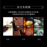 Mizuo بلسم الصلبة العتيقة المصنوعة يدويا خشب الصندل الضروري العتيقة العطور للرجال والنساء العطور الخفيفة