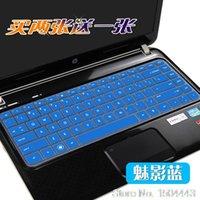Крышки клавиатуры для Envy4 зависти 4 6 1000 м4 G4 DV4 Sleek14 CQ43 CQ45 Pavilion DM4 ноутбук силиконовый крышка защитника