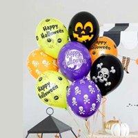 Fiesta de Halloween Set de globos Suministros de decoración Suministros de Hallowmas Murciélago Pumpkin Spider Emulsión Globos Decoración Props Niños Regalo EWD9565