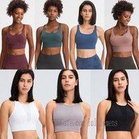 tanks yoga bra gym align training top tops tank cross back plastic sports underwear women gather vest running fitness L4iu#
