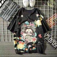 Hip Hop Tshirt Streetwear Cotton Harajuku Plus Tees Male Casual Japanese Funny Loose Summer High Street Tops_news