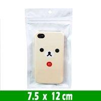 500 stks 7.5 * 12cm Samll Clear White Pearl Plastic Poly Opp Verpakking Zakken Zipper Lock Retail Pakketten Sieraden Voedsel PVC Bag Hang Gat Package Pouches