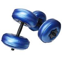 Dumbbells Home Ginásio Equipamento de Exercício para Treinamento de Bodybuilding Treinamento Portátil Água Preenchido Halteres Ajustável Peso Pesado