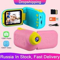 Camcorders Prograce 12MP Kids Video Camera Toy GKTZ Children Digital Photo Child Girls Toys Gift for Girl Mini