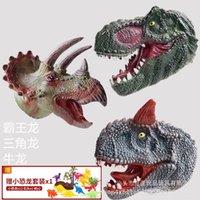 Imitación dinosaurio mano títere suave goma guantes cabeza juguete juguete juguete tiranosaurus rex animal tiburón