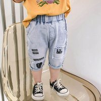 Boys Jeans Children Denim Kids Pants Baby Clothes Summer Letter Shorts Casual 2-6Y B5376
