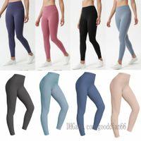 Yogaworld lu Women yoga pants leggings High Waist Sports Gym Wear Elastic Fitness Lady Outdoor Sport lulu Pant for woman Solid Color 0303 H0sG#