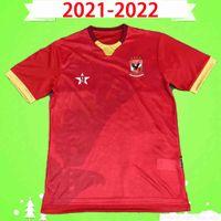 2021 2022 El-Ahly Spor Kulübü Futbol Forması Mısır Cairo Futbol Gömlek Üniforma 21 22 Ev Kırmızı Siyah En Kaliteli Boyutu S-2XL