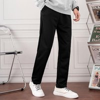 Men's Pants Pure Color Casual Sports Jogging Summer Spring And