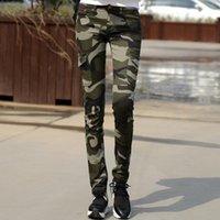 Women's Pants & Capris Women Camouflage Skinny Pencil Fashion Pantalon Femme Military Trouser Long Sweatpants Cotton Streetwear Camo