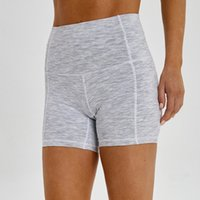 NEPOAGYM-Turnhallen Shorts Frauen Super Weiche Fitness Shorts Atmungsaktive Frauen Workout Squat Proof Yoga Compression